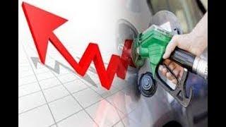 رفع أسعار الوقود في مصر 2018