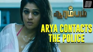 Arya Contacts The Police - Arrambam | Scene | Ajith, Arya, Nayantara | Yuvan Shankar Raja