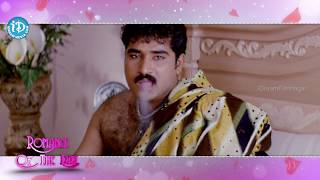 Sruthi & Rajiv Kanakala Love Scene - Please Naaku Pellaindi Movie