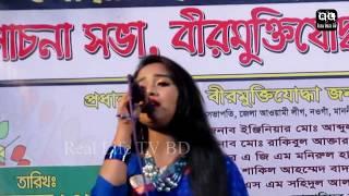 আমি পাগলা দিওয়ানা হয়েছি - Ami Pagol Deewana Hoyechi By Nishi (2017) Live Concert Naogaon