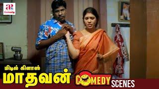 Middle Class Madhavan - Maala... Maala... Comedy