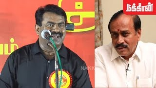 Ultimate Fun on H.Raja | Seeman Kidding BJP Leaders | BJP