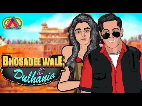 Badrinath Ki Dulhania  | Karan Johar, Varun Dhawan, Alia Bhatt ||Spoof || CCA