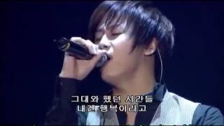 Heo Young Saeng It isn't love ( sub español)