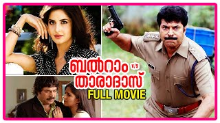 Balram vs. Tharadas Malayalam Full Movie | Mammootty | Katrina Kaif | Mukesh | IV Sasi | Jassie Gift