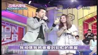 〔20120630〕 Kimberley 陳芳語 / 百萬大歌星 ( 雨愛、你為什麼說謊、日不落 )