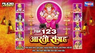 Top 123 Aarti Sangrah - Sukhkarta Dukhharta - Full Ganpati Aarti   - Marathi Songs