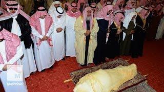 Saudi Arabia's King Abdullah bin Abdulaziz Al Saud is laid to rest | Mashable