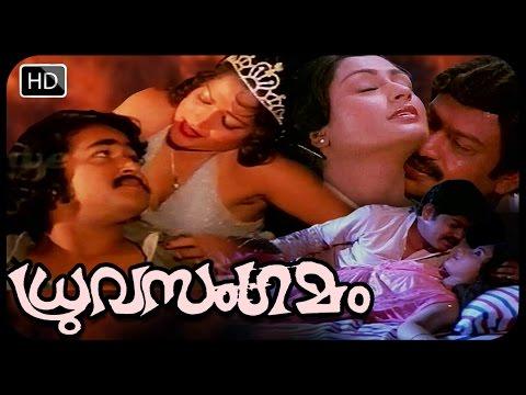 Xxx Mp4 Malayalam Full Movie Dhruvasangamam Romantic Movie Mohanlal Shubha Movies 3gp Sex