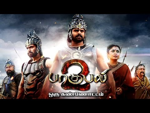 Bahubali 2 Oru Kannottam | Movie Team Exclusive Interview  | Sunday Special | Kalaignar TV