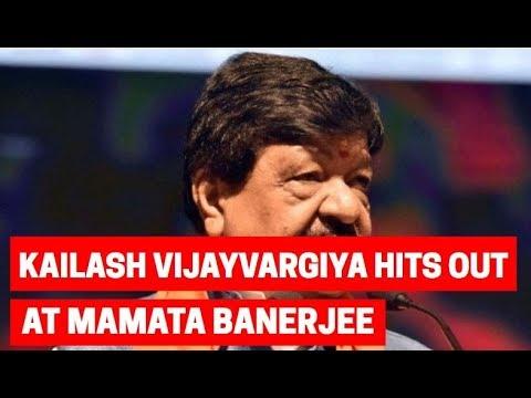 Xxx Mp4 Lok Sabha Election 2019 Kailash Vijayvargiya Hits Out At Mamata Banerjee 3gp Sex