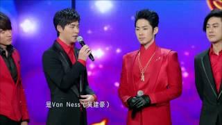 2013江蘇衛視春晚 - F4-流星雨+第一時間