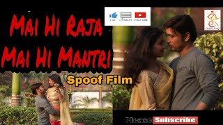 Mai Hi Raja Mai Hi Mantri | Spoof Video | -Hindi Movie | South Film Mahesh Rudra