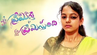 Premisthe Premistundhi || Latest Telugu Short Film || Directed By Guru Prakash