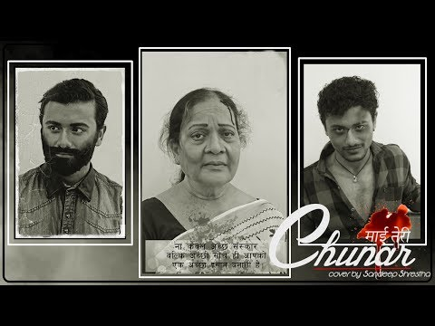 Xxx Mp4 Chunar Cover By Sandeep Shrestha Rahul Bhoj Arijit Singh ABCD 2 3gp Sex