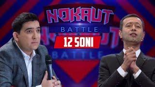 Nokaut Battle 12-son (Qobil Karimberdiyev 02.12.2017)