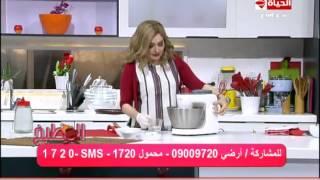 برنامج المطبخ - الشيف /آية حسنى - حلقة الأربعاء 26-4-2017 - AL matbkh