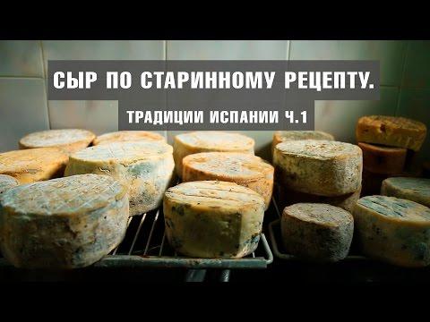Как хранить сыр из козьего молока в домашних условиях