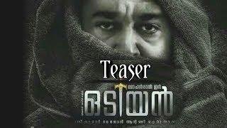 Odiyan Teaser | HD[1080p] | Mohanlal