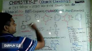 Chemistry _Organic Compounds-short technique l bangla tutorial L1