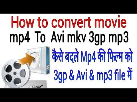 Xxx Mp4 How To Convert Movies Mp4 To All File Avi Mkv 3gp And Mp3 Hindi And Urdu Video Official Shahrukh 3gp Sex