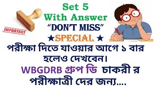Question Set 5 With Answer For Group D |WBGDRB|