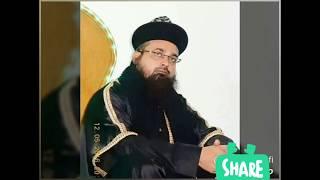 Kar Do Kar Do Nazre Karam Mere Makhdoom Ashraf  Indian super channel 2018