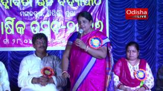 Dr  Prativa Maharathy   Annual Function 2016   Padmavati High School   Pipili   Full Speech
