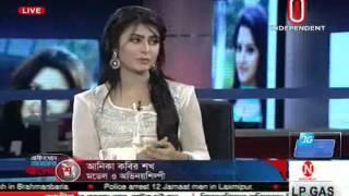 Ajker Bangldesh, 28 August 2014