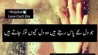 Sad girls video xx