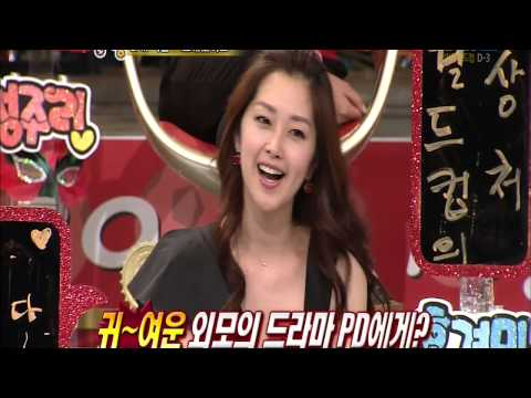 Xxx Mp4 유민 Yoo Min 3gp Sex