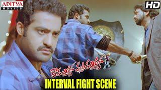 Ramayya Vasthavayya Movie - Interval Fight Scene - Jr.NTR, Samantha, Shruti Hassan
