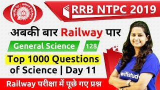 9:30 AM - RRB NTPC 2019 | GS by Shipra Ma