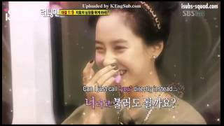 Song Joong Ki & Song Ji Hyo of Running Man