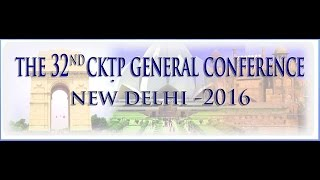 THE 32nd ICI KTP GENERAL CONFERENCE NEW DELHI 2016