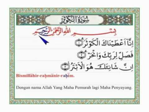 Download Ngaji Ayat Kursi Mp3 Download Alisa Bingo