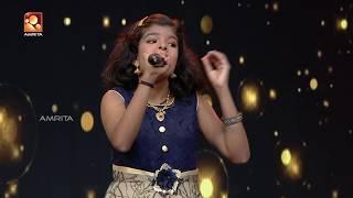 Gopika | Immini Balyoru Fan | ഇമ്മിണി ബല്ല്യോരു  fan | #AmritaTV
