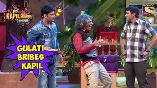 Gulati Bribes Kapil To Mock Chandu - The Kapil Sharma Show