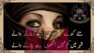 muhabbat chor denge hum (woh bewafa).flv
