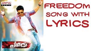 Yevadu Full Songs With Lyrics - Freedom Song - Ram Charan, Sruthi Haasan, DSP