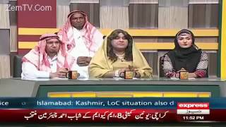 Most Funny Clip of  Khabardar with Aftab Iqbal –