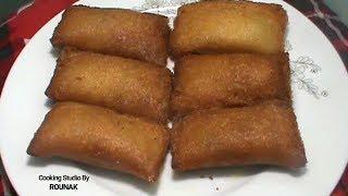 ঝটপট নুডুলস ব্রেড পকেট    সকালের নাস্তায় ঝটপট তৈরি করে ফেলুন    Noodles Bread Pocket