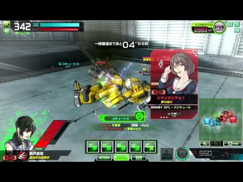 【SS5】ボーダーブレイク Xpart227【ツェーブラ】