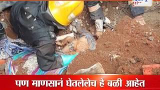 3 Months Old Girl Dies in Ghatkopar BLDG Collapse