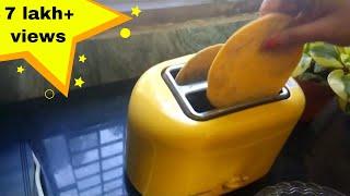 How to make Tandoori Roti in Toaster (TOASTER ROTI)
