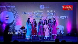 Bande Utkala Janani- Anthem of Odisha | By Artists from Adruta Children Home