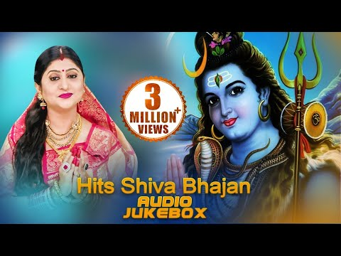 Xxx Mp4 MANA MORA MANDIRA Amp Other Super Hit Shiva Bhajan Of Namita Agrawal ଭାବପୂର୍ଣ୍ଣ ଶିବ ଭଜନ Audio Jukebox 3gp Sex