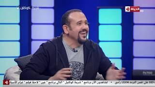 شريط كوكتيل - محمد نور يتسبب في ضحك الاستوديو كله بسبب موقف شريط الكاست 😂😂