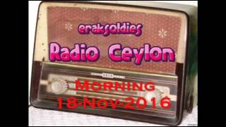 Radio Ceylon 18-11-2016~Friday Morning~03 Purani Filmon Ka Sangeet