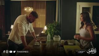 مسلسل أبو عمر المصري - هند تكتشف نقطة ضعف سمير العبد وتساعد فخر للانتقام من العبد